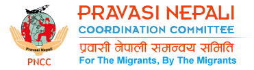Pravasi Nepali Coordination Committee